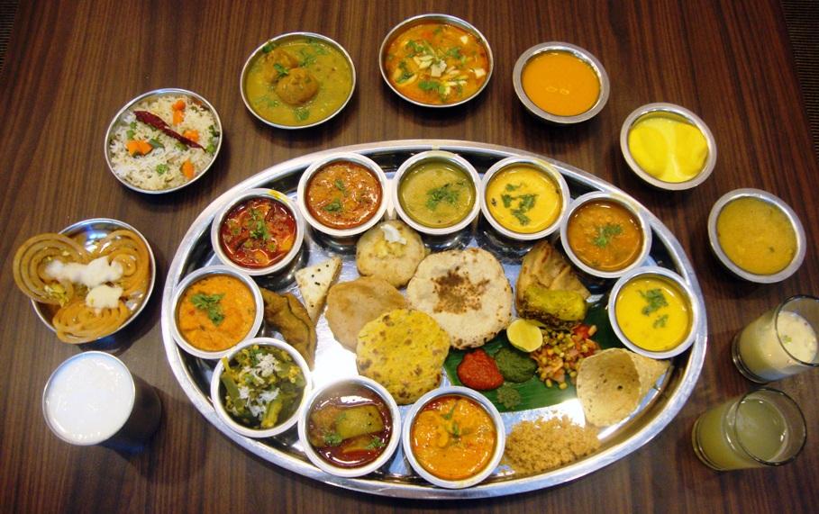 Hint Mutfağı